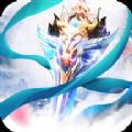 一剑来遮天手游下载v1.12.29