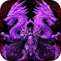 烈焰战神ios版下载v1.0.0