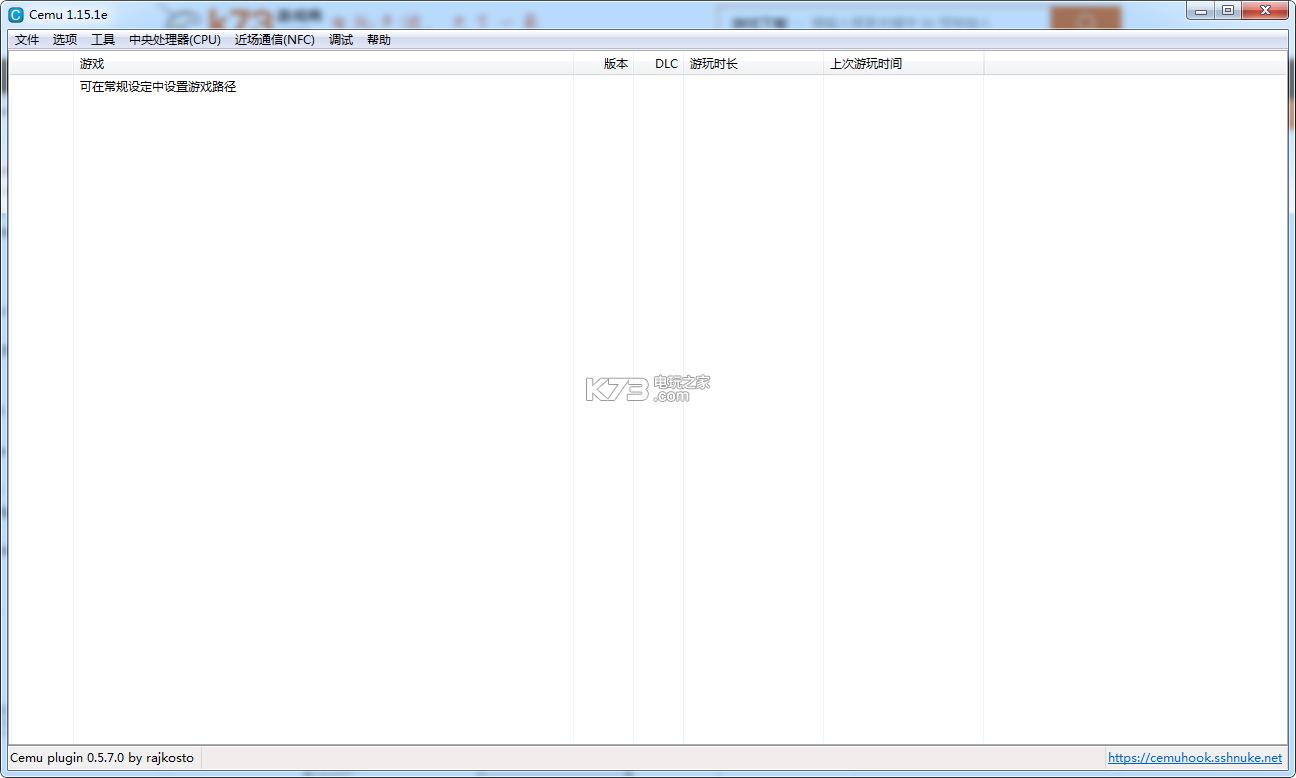 cemu 1.15.1e 下载 截图