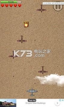 全球空袭 v1.3 游戏下载 截图