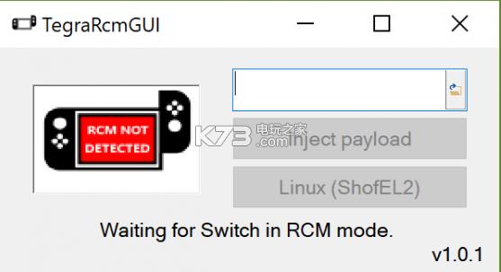 TegraRcmGUI v2.4 最新版下载[附使用教程] 截图