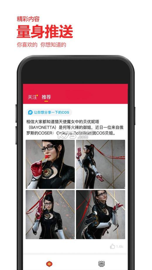 AlphaPlay v1.0.0 app下载 截图