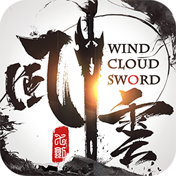 风云七剑ios版下载v3.0