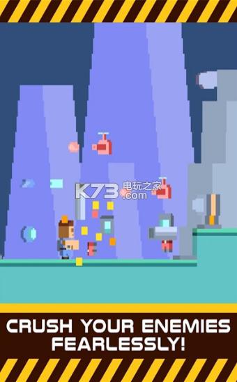 等离子冲击 v1.0.9 游戏下载 截图