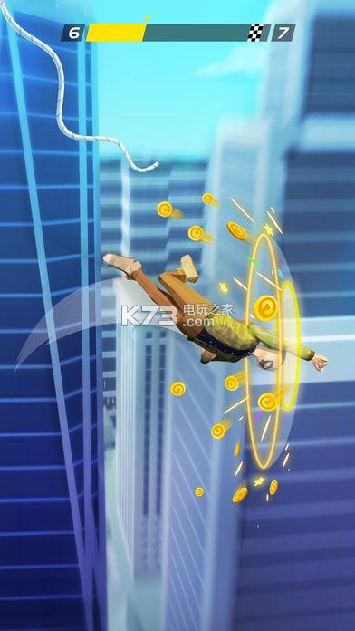 Swing Flip v1.0 游戏下载 截图