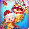 中国美食节烹饪 v1.0 游戏下载