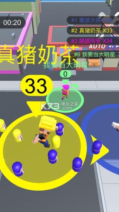Gather Fans v1.0 游戏下载 截图
