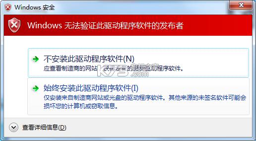 NS-Atmosphere Programmer v0.3 软件下载 截图