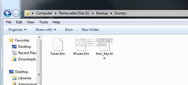 4nxci v2.10 软件下载[xci游戏转nsp格式工具]