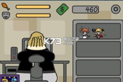 肥宅模拟器 游戏下载 截图