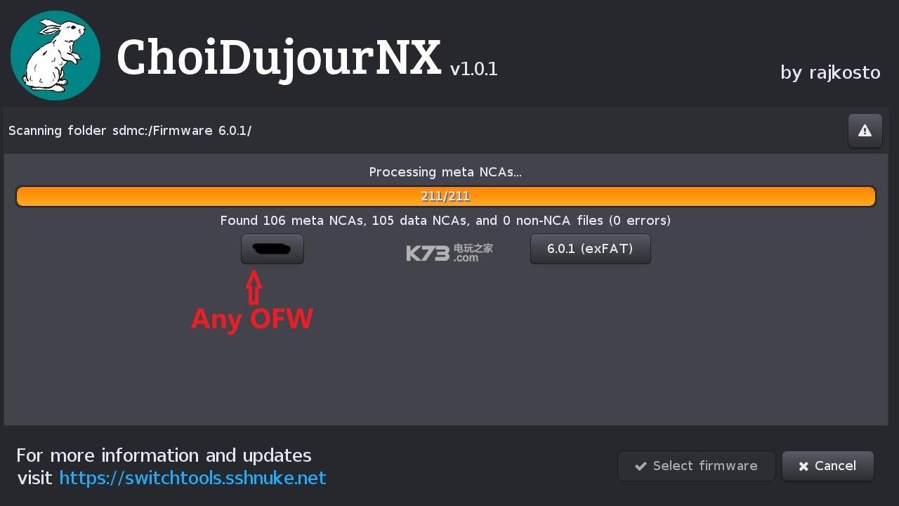 switch离线系统固件 下载[1.0.0~8.1.0] 截图