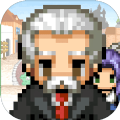 王国道具店破解版下载v1.1.8
