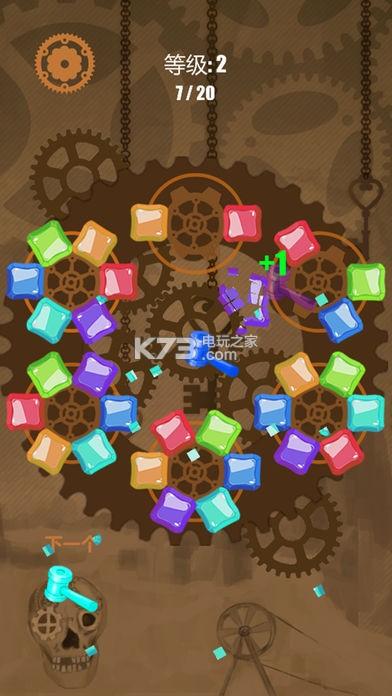 冰块消消乐 v1.0.1 游戏下载 截图