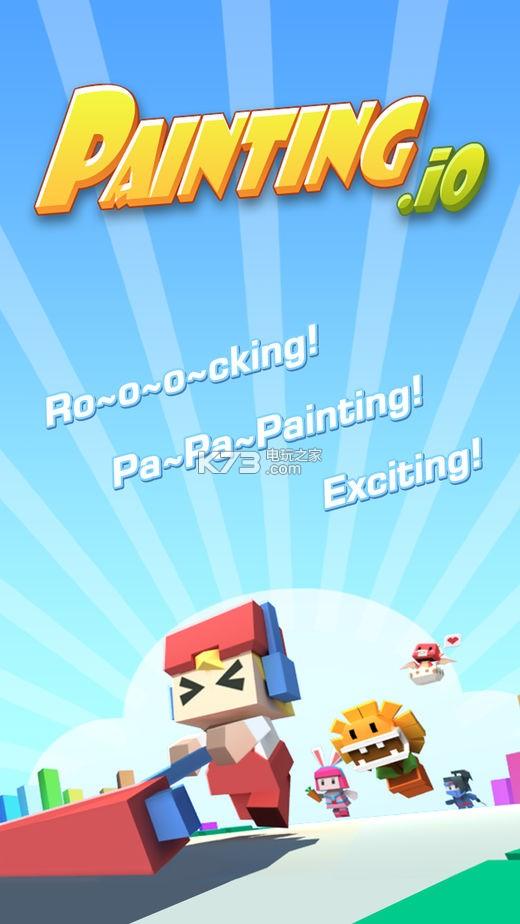 Painting.io v2.0.1 游戏下载 截图