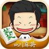 笑笑四川麻将 v1.3.5 游戏下载