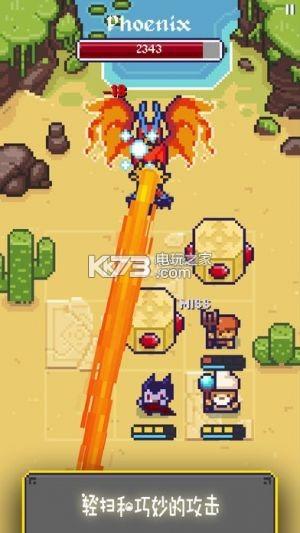 国王之手 v1.0.5 中文版下载 截图