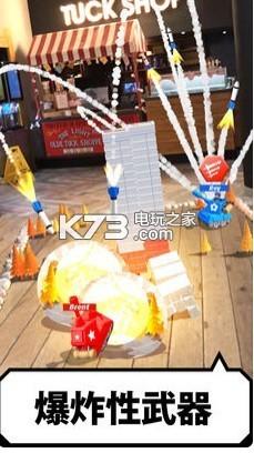 AR Smashtanks v1.0.6 中文版下载 截图