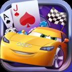 奥迪棋牌手机版下载v4.0.2
