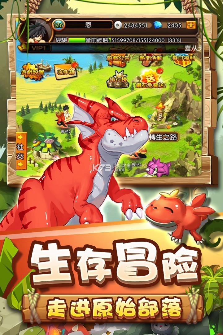 乌鸦森林 v3.0.1 手游下载 截图