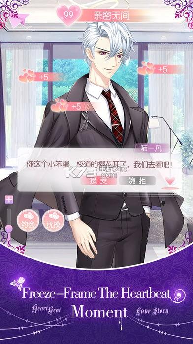 青涩之恋 v1.0 游戏下载 截图