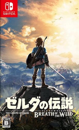 塞尔达传说荒野之息switch 中文版下载