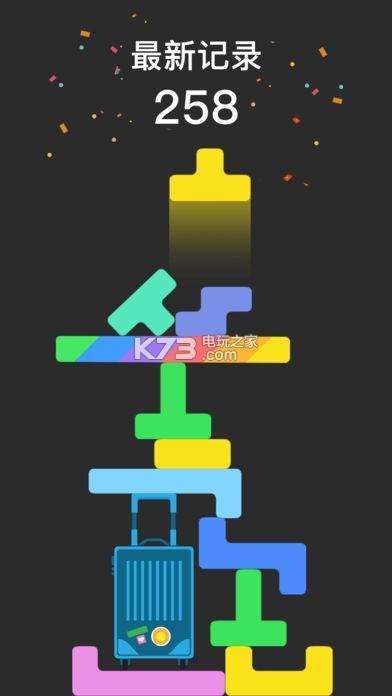 超级堆方块 v1.0 游戏下载 截图