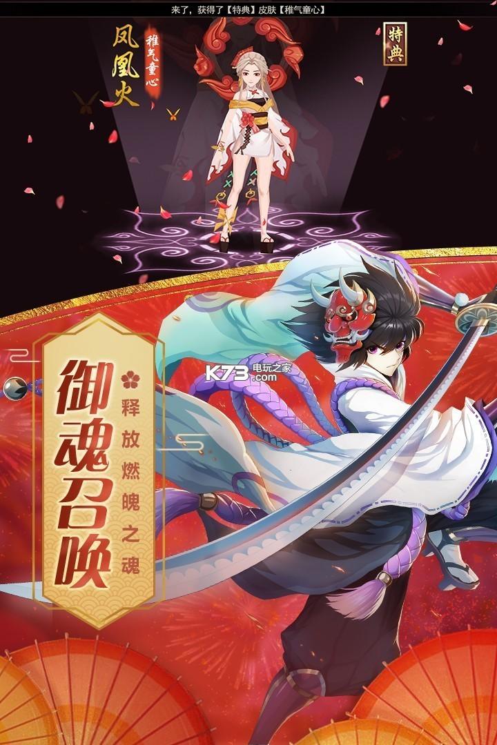忍者大乱斗 v2.9.2 无限资源版下载 截图