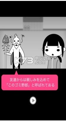 自闭女孩 v1.1.0 中文版下载 截图