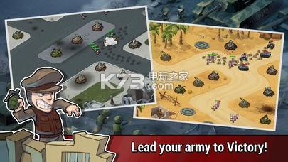 第二次世界大战塔防 v1.1 手游下载 截图