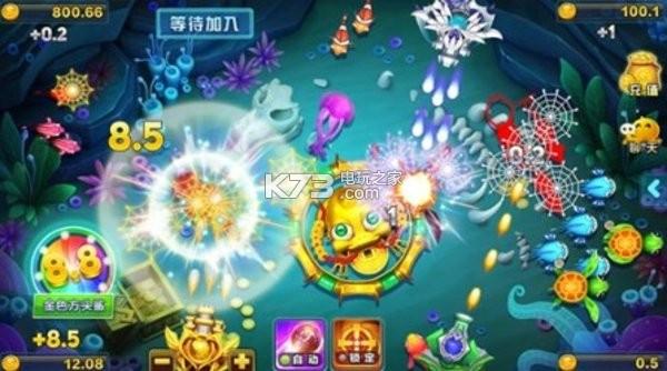 畅游娱乐 v1.001 app下载 截图