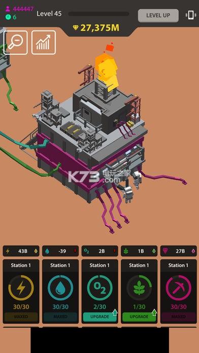 Planet Idle v1.0.3 游戏下载 截图