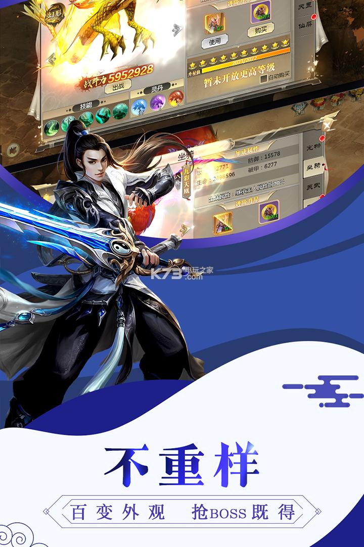 唐门六道3D v1.0 手游下载 截图