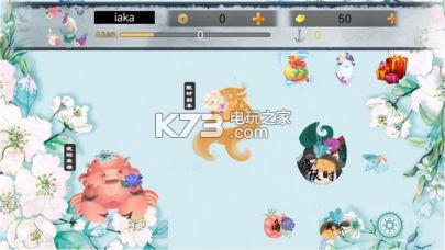 暴走渔夫 v1.0.0 游戏下载 截图