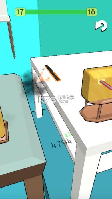 Slice Butter v0.3 游戏下载 截图