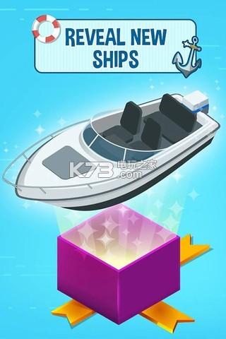 合并船舶 v1.6 游戏下载 截图