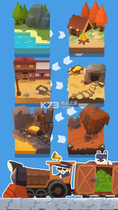 家里有矿啊 v0.20.8 游戏下载 截图