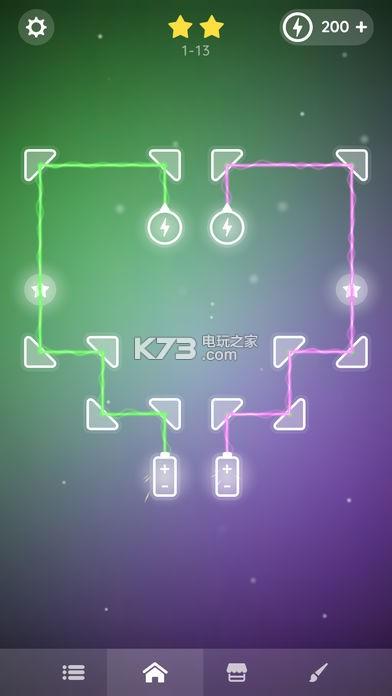 激光过载 v1.0.5 下载 截图