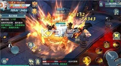 仙筱梦缘 v3.0.0 手游下载 截图