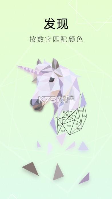 天天乐拼图 v2.3.0 游戏下载 截图