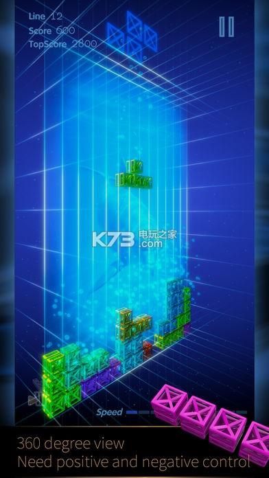 深海消除 v1.0 游戏下载 截图