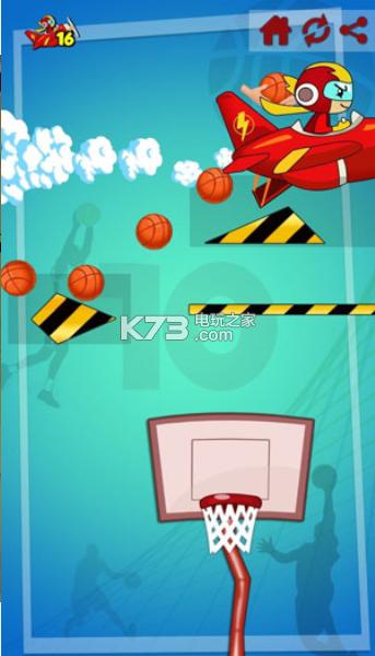 特技篮球高手 v1.0.2 下载 截图