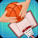 特技篮球高手下载