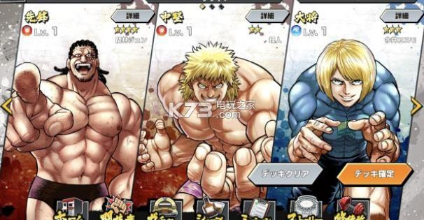拳愿阿修罗 v1.0.1 游戏下载 截图
