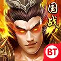 猛男三国志飞升版下载v1.0.0