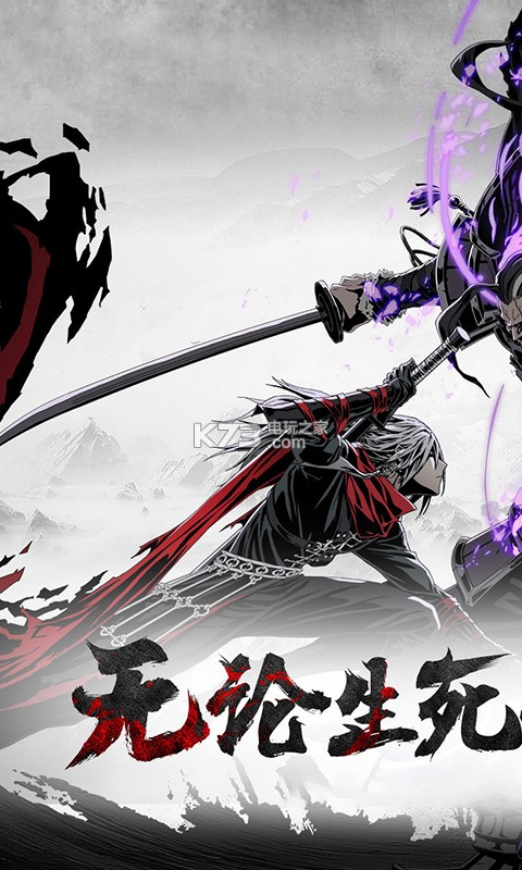 刀剑高爆版 v1.31.062 手游下载 截图