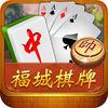 郴州福城棋牌 v1.7 手机版下载