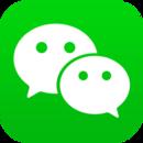 微信旧版本6.5.4下载