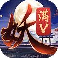 捉妖记百妖行BT变态版下载v1.0.0