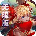 疾风炫斗无限版手游下载v1.40