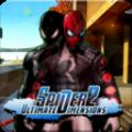 蜘蛛侠2终极维度 v1.0.0 游戏下载